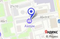 Схема проезда до компании ЦЕНТРАЛЬНЫЙ НАУЧНО-ИССЛЕДОВАТЕЛЬСКИЙ И ПРОЕКТНО-ЭКСПЕРИМЕНТАЛЬНЫЙ ИНСТИТУТ ПРОМЫШЛЕННЫХ ЗДАНИЙ И СООРУЖЕНИЙ в Москве