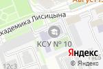 Схема проезда до компании Торты на Тимирязевской в Москве