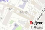 Схема проезда до компании Арбат в Москве