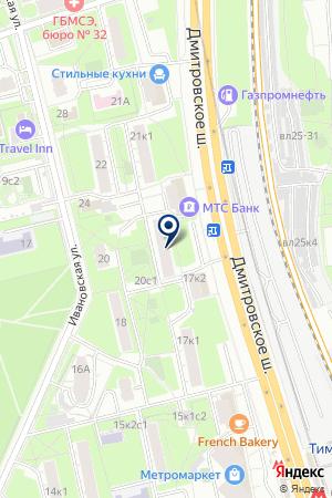 ОДС № 1 на карте Дмитрова