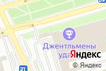 Схема проезда до компании МОЙКА24рус в Москве
