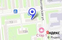 Схема проезда до компании ИНОКСИС в Москве