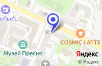 Схема проезда до компании ЛИЗИНГОВАЯ КОМПАНИЯ РУСЬ-АВИА в Москве