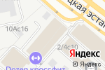 Схема проезда до компании Эридан в Москве