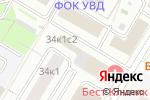 Схема проезда до компании Первое фотоателье в Москве