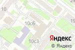 Схема проезда до компании Биокомфорт в Москве