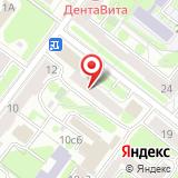 Почтовое отделение №125124