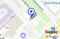 Схема проезда до компании ДОПОЛНИТЕЛЬНЫЙ ОФИС АКАДЕМИЧЕСКИЙ АКБ КОНВЕРСБАНК-МОСКВА в Москве