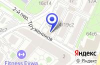 Схема проезда до компании КБ СПАРТАК-БАНК в Москве