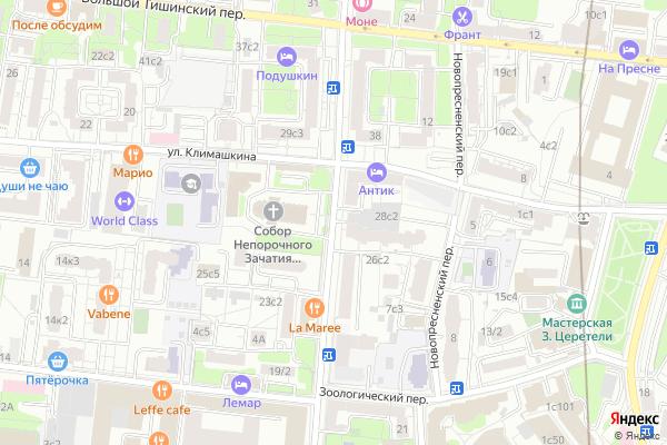 Ремонт телевизоров Улица Малая Грузинская на яндекс карте