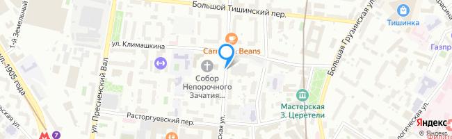 Малая Грузинская улица
