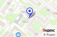 Схема проезда до компании МАНУАЛЬНЫЙ ЦЕНТР ДОЛГОЛЕТИЕ в Москве