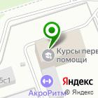 Местоположение компании Design Coda