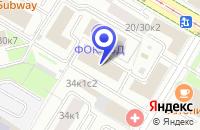 Схема проезда до компании МЕБЕЛЬНЫЙ САЛОН АНДРИКС в Москве