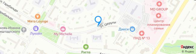 улица Цюрупы