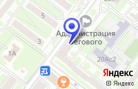 Схема проезда до компании АВТОМОБИЛЬНАЯ КОМПАНИЯ АЛКОМ в Москве
