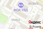 Схема проезда до компании Управление городским имуществом в Юго-Западном административном округе в Москве