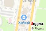 Схема проезда до компании Five O`Clock в Щербинке