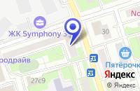Схема проезда до компании АВТОСЕРВИСНОЕ ПРЕДПРИЯТИЕ АВТОМИР-2000 в Москве