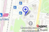 Схема проезда до компании АРХИТЕКТУРНАЯ ФИРМА ПРОФИ-ТАУН в Москве