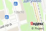 Схема проезда до компании СССР в Москве