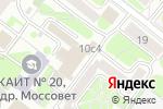 Схема проезда до компании Артель рекламы братьев Пилявских в Москве