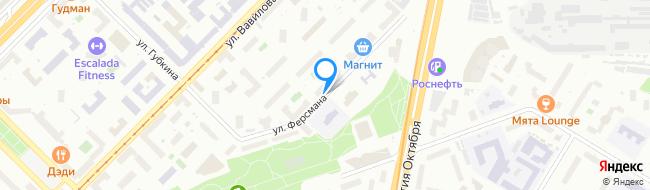 улица Ферсмана