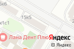Схема проезда до компании МОСНОВОСТРОЙ в Москве