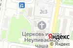 Схема проезда до компании Духовный ларец в Москве