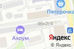 Схема проезда до компании Вестник офтальмологии в Москве