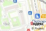 Схема проезда до компании Vinihome.ru в Москве