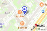 Схема проезда до компании АВТОСАЛОН ПЕГАС в Москве
