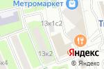 Схема проезда до компании Домодел в Москве