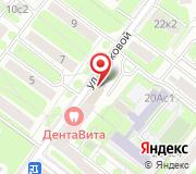 Администрация муниципального округа Беговой