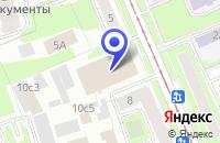 Схема проезда до компании ТФ ЮНКОМ в Москве