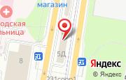 Автосервис АРС в Москве - Симферопольское шоссе, 5 Д: услуги, отзывы, официальный сайт, карта проезда