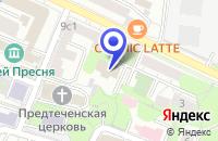 Схема проезда до компании МЕБЕЛЬНЫЙ МАГАЗИН НЕМЕЦКИЕ КУХНИ в Москве