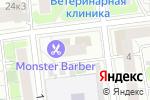 Схема проезда до компании Амбиго в Москве