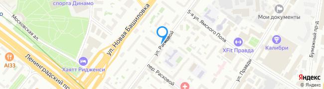 улица Рэлектролюксвой