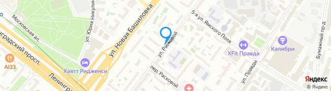 улица Раегвой
