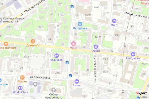 Ремонт телевизоров Большой Тишинский переулок на яндекс карте
