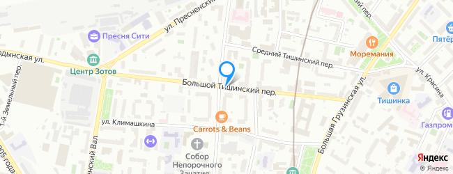 Большой Тишинский переулок