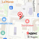 ООО АфалинаС