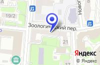 Схема проезда до компании УЧЕБНЫЙ ЦЕНТР STUDIO-BONJOUR в Москве