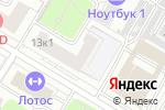 Схема проезда до компании Швейная фурнитура в Москве