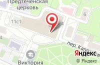 Схема проезда до компании Автотек в Москве