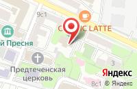 Схема проезда до компании Мариот в Москве