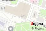 Схема проезда до компании Министерство природных ресурсов в Москве