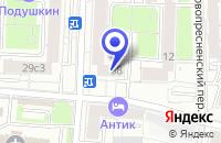 Схема проезда до компании ТРАНСПОРТНАЯ КОМПАНИЯ АВТОСТАРТ в Москве