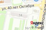 Схема проезда до компании IT-problema в Москве